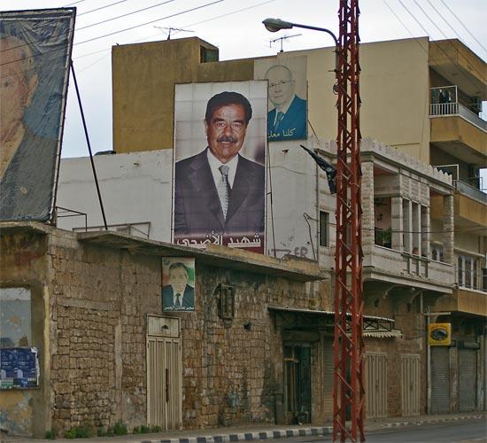 Portrait of an old friend, in Tripoli