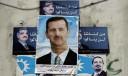 A portrait of Syrian President Bashar al-Assad